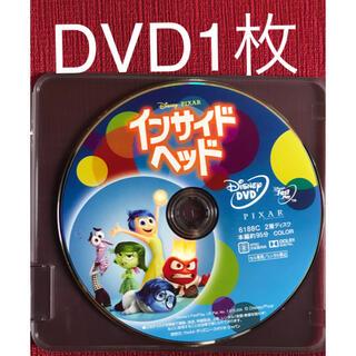 Disney - インサイドヘッド DVD1枚