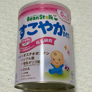 ユキジルシメグミルク(雪印メグミルク)の粉ミルク すこやかM1 1缶 800g(その他)
