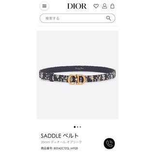 クリスチャンディオール(Christian Dior)のDior SADDLE ベルト(ベルト)