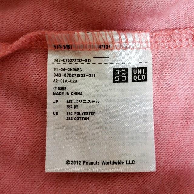 UNIQLO(ユニクロ)のUNIQLO Tシャツ メンズS スヌーピー UT SNOOPY ユニクロ レディースのトップス(Tシャツ(半袖/袖なし))の商品写真