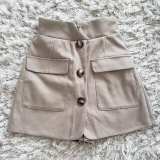 リゼクシー(RESEXXY)の新品 今期新作 RESEXXY  ハイウエストスカパン スカート(ミニスカート)