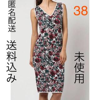 ダブルスタンダードクロージング(DOUBLE STANDARD CLOTHING)のダブルスタンダード 3万1900円 花柄 ニット ワンピース 花 フラワー (ひざ丈ワンピース)