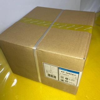 KOIZUMI - コイズミ照明 シンプルカラーペンダント フランジ ネイビー AP38575L