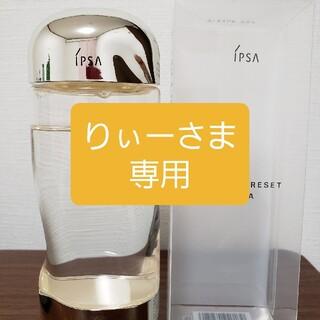 イプサ(IPSA)のイプサ ザ タイムR アクア(化粧水/ローション)