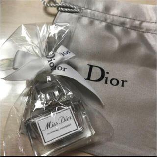 クリスチャンディオール(Christian Dior)のディオール ブルーミングブーケ 5ml(その他)