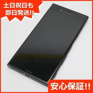 エクスペリア(Xperia)の良品中古 au SOV35 Xperia XZs ブラック 白ロム(スマートフォン本体)
