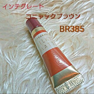 インテグレート(INTEGRATE)の《資生堂》インテグレート シルキーマットリップ&チーク/BR 385(口紅)