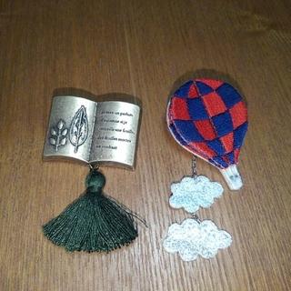 サマンサモスモス(SM2)のSM2 ブック型ブローチ と 気球ブローチ(ブローチ/コサージュ)