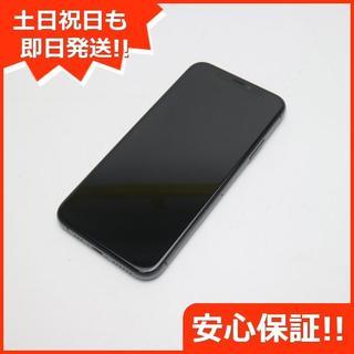 アイフォーン(iPhone)の新品同様 SIMフリー iPhoneXS 256GB スペースグレイ (スマートフォン本体)