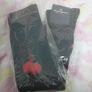 マンシングウェア(Munsingwear)のMunsingwear マンシングウェア ニーハイソックス新品(その他)
