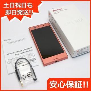 エクスペリア(Xperia)の美品 SIMロック解除済 SO-02K ピンク 本体 白ロム (スマートフォン本体)