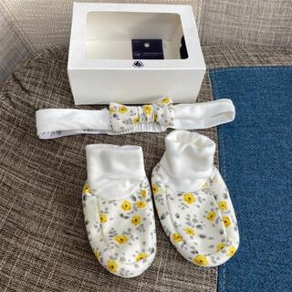 プチバトー(PETIT BATEAU)のプチバトー 黄色 花柄 ヘアバンド&シューズセット 靴下(靴下/タイツ)