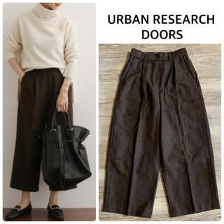 ドアーズ(DOORS / URBAN RESEARCH)の【URBAN RESEARCH DOORS】ヘリンボーンクロップドパンツ(クロップドパンツ)