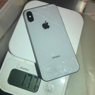 アップル(Apple)のiPhonex 「SIMロック解除」(スマートフォン本体)