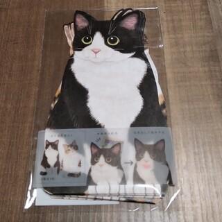 フェリシモ(FELISSIMO)の猫の舌しまい忘れポチ袋 8枚 フェリシモ(カード/レター/ラッピング)