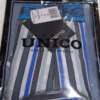 ウニコ(unico)のunico メンズボクサーパンツ(ボクサーパンツ)