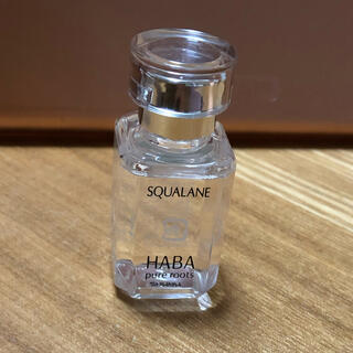 ハーバー(HABA)のスクワラン15ml(オイル/美容液)
