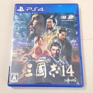 プレイステーション4(PlayStation4)の三國志14 ★ PS4ソフト ★ 三国志14(家庭用ゲームソフト)