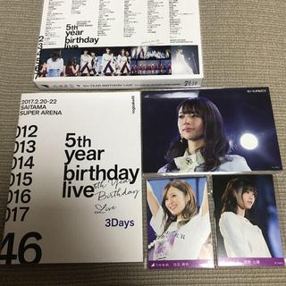 ノギザカフォーティーシックス(乃木坂46)の乃木坂46/5th YEAR BIRTHDAY LIVE Blu-ray DVD(アイドル)