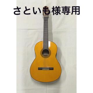 ヤマハ(ヤマハ)のYAMAHA ヤマハ クラッシックギター  CG102 HMK117182(クラシックギター)