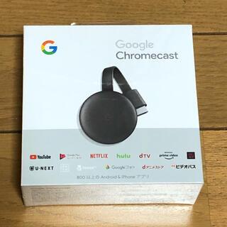 クローム(CHROME)のGoogle Chomecast クロームキャスト(映像用ケーブル)