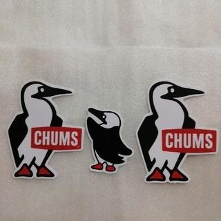 チャムス(CHUMS)の本日限定!★チャムスCHUMS★防水ステッカー2枚プラスオマケ1枚(その他)