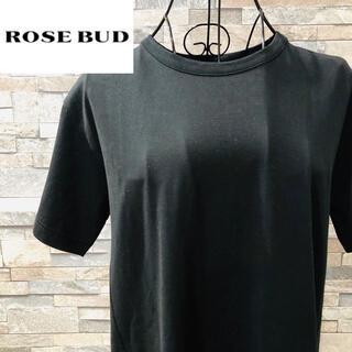 ローズバッド(ROSE BUD)のローズバッド レディース M 半袖 ワンピース サイドスリット ブラック(ロングワンピース/マキシワンピース)