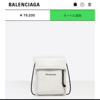 バレンシアガバッグ(BALENCIAGA BAG)のバレンシアガ ショルダーバッグ(ショルダーバッグ)