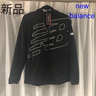 ニューバランス(New Balance)の値下げ 新品タグ付き ニューバランス パーカー ウインドブレーカー メンズ(パーカー)