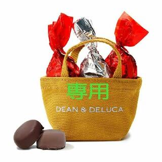ディーンアンドデルーカ(DEAN & DELUCA)の【Vivian様専用】DEAN&DELUCA ミニトート Cイエロー&オリーブ(菓子/デザート)
