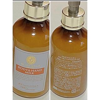 ディーエイチシー(DHC)の✨420ML✨DHC オリーブゴールドシリーズ ✨ ボディ&ハンドミルク✨(乳液/ミルク)