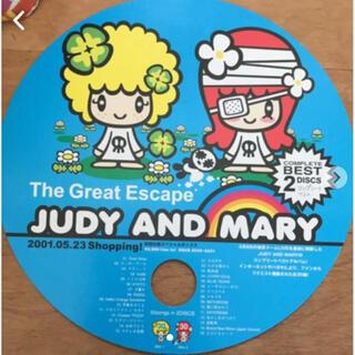 ラバーズハウス(LOVERS HOUSE)のJUDY AND MARY うちわ(ミュージシャン)