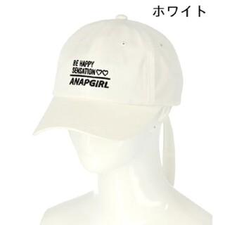 アナップキッズ(ANAP Kids)のAnapgirl新品後ろリボンメッセージキャップ(帽子)