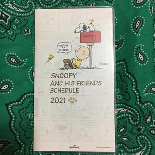 スヌーピー(SNOOPY)のスヌーピー スケジュール帳 2021(カレンダー/スケジュール)