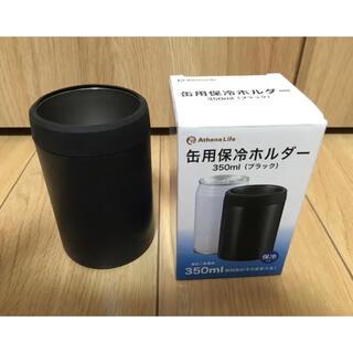 缶用保冷ホルダー 350ml 1個(グラス/カップ)