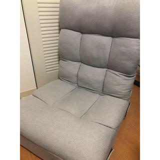 ニトリ(ニトリ)のニトリ つながるハイバック座椅子 アクロス ライトグレー(座椅子)