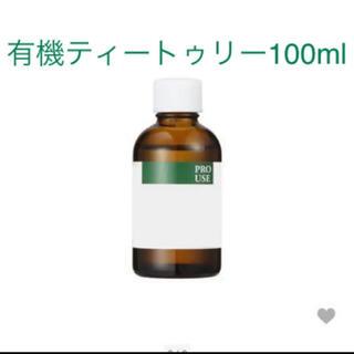 セイカツノキ(生活の木)の有機ティートゥリー100ml(エッセンシャルオイル(精油))