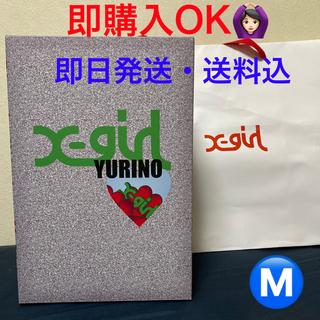 メディコムトイ(MEDICOM TOY)のBE@RBRICK X-girl × YURINO 100% & 400%(その他)