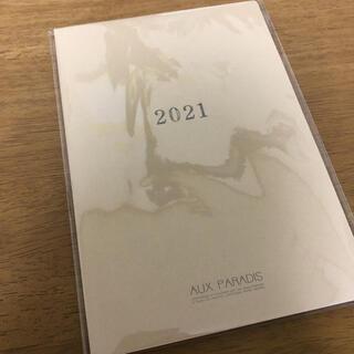 オゥパラディ(AUX PARADIS)のAUX PARADIS 2021年 スケジュール手帳 オウパラディ ノベルティ(カレンダー/スケジュール)