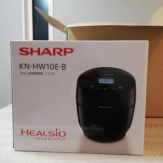 シャープ(SHARP)のゆかり様専用 ヘルシオ ホットクック(調理機器)