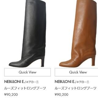 イエナ(IENA)の新品 ネブローニ 黒(ブーツ)