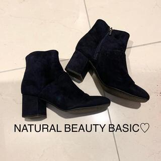 ナチュラルビューティーベーシック(NATURAL BEAUTY BASIC)の美品☆NATURAL BEAUTY BASIC☆ブラックショートブーツ(ブーツ)
