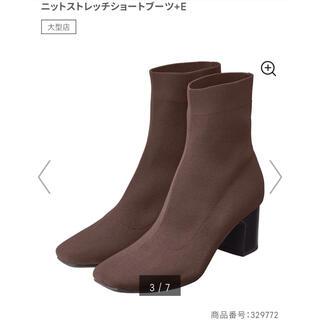 ジーユー(GU)のGU 完売品 ニットストレッチブーツ XL ブラウン LL 25.0cm(ブーツ)