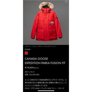 カナダグース(CANADA GOOSE)の CANADA GOOSE(カナダグース)ダウンパーカ(ダウンジャケット)