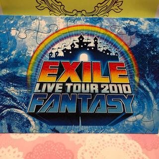 エグザイル(EXILE)のEXILE LIVE TOUR 2010 FANTASY(アイドルグッズ)