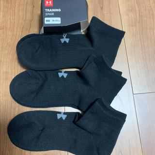 UNDER ARMOUR - 新品タグ付きアンダーアーマーMD靴下ソックス3足分セット即購入してください