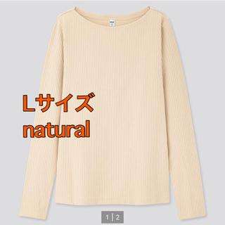 ユニクロ(UNIQLO)の【UNIQLO】リブボートネックT(長袖)(Tシャツ(長袖/七分))