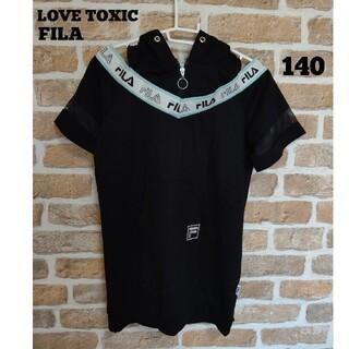 lovetoxic - 【美品】LOVE TOXIC FILA 肩出しワンピース 140㎝