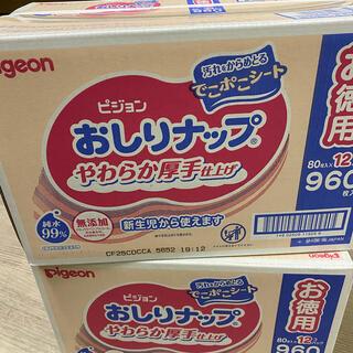 ピジョン(Pigeon)の新品未使用品 ピジョン おしりナップ80枚12パック960枚 2ケース(ベビーおしりふき)