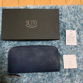 SETTO セット 財布(長財布)